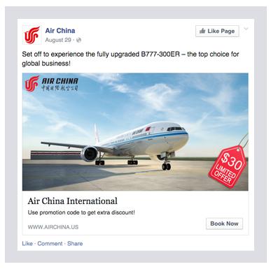 AirChina-solution-1